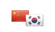 다국어(한국어, 중국어)